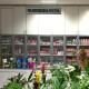 poljoprivredna-apoteka